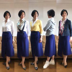 働く女性のためのスタイリング